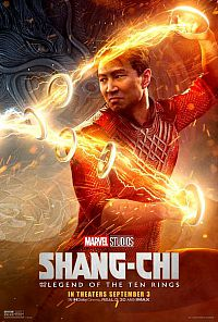 Shang-Chi And The Legend Of The Ten Rings غطاء